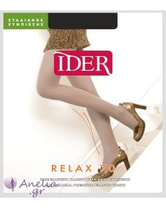 Καλσόν IDER RELAX Ειδικό ελαστικό καλσόν 70 den