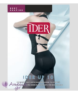 IDER UP 10 Den BODY SHAPING